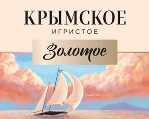 ГРЕЙН КОНСАЛТЭКС